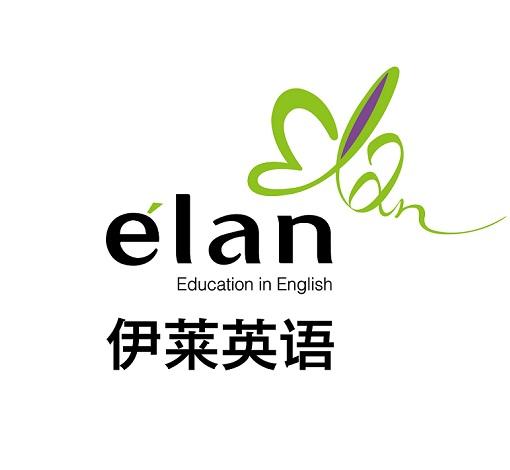 北京伊莱英语